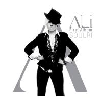 ali-soulri