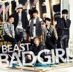 beast-badgirl-jpnormal
