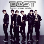 beast-japanedition-jap