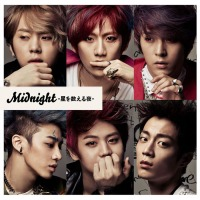 beast-midnigh-japb