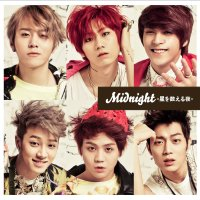 beast-midnight-japA