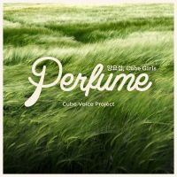 cubevoiceproject-perfume