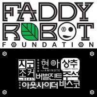 faddyrobotfoundation-faddyrobot