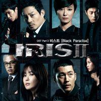 iris2ost-part3