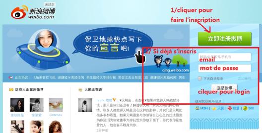 [TUTO] S'inscrire sur Weibo Snapshot77