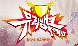 musicbank_logo