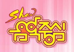 musiccore_logo