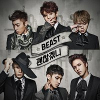 beast-willyoubealright