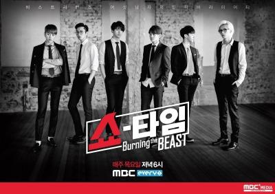 beast_showtime