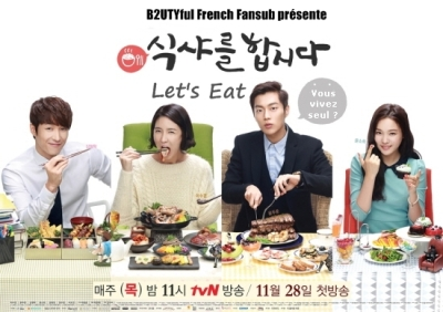 bff_letseat_poster