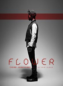 junhyung-flower_02