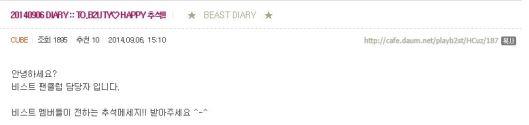 140906_beastdiary_chuseok_msg