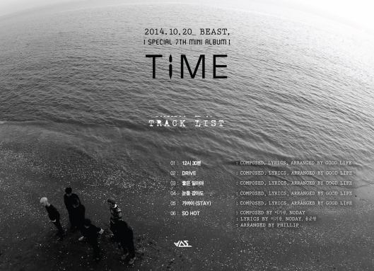 141009_time_tracklist