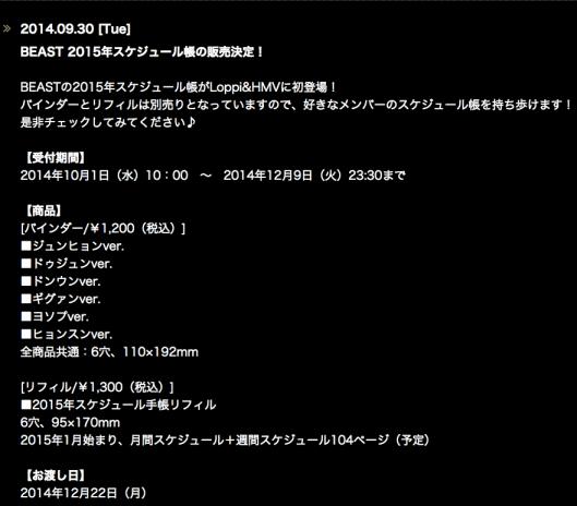 Capture d'écran 2014-10-08 à 21.15.44