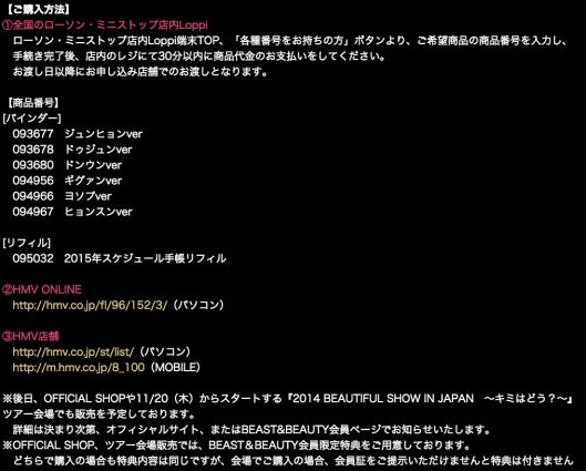 Capture d'écran 2014-10-08 à 21.16.02