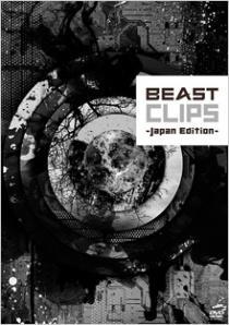 BEAST Clip japanese edition