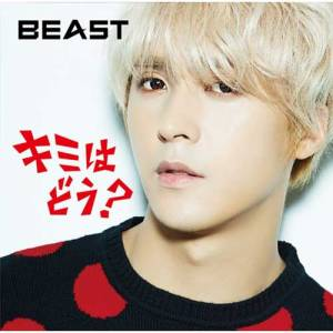 beast-howaboutyou_dongwoon