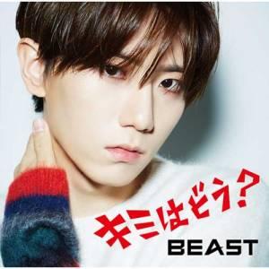 beast-howaboutyou_hyunseung