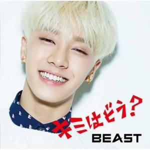 beast-howaboutyou_kigwang