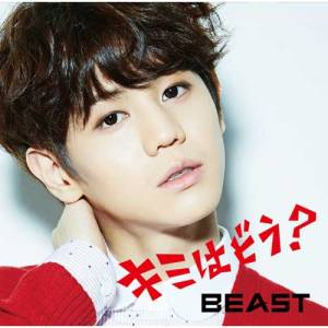 beast-howaboutyou_yoseob