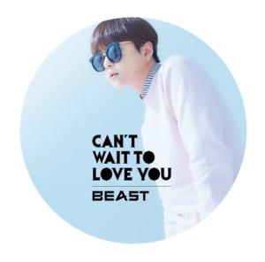 beast-cantwaittoloveyou_junhyung