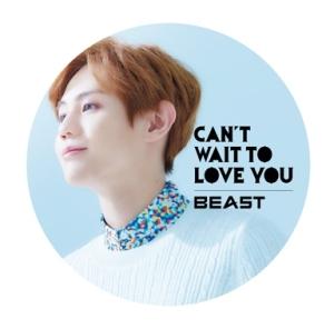 beast-cantwaittoloveyou_yoseob