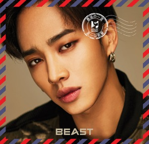beast-lastword_kigwang