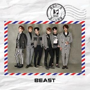 beast-lastword_limited