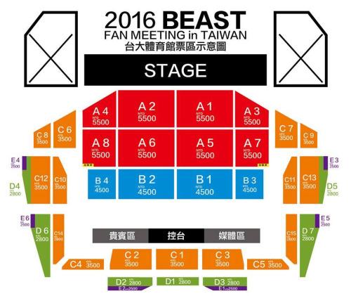 160225_beastfanmeet_taiwan