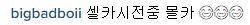 160408_instagram_junhyung