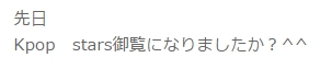 160607 line blog 2