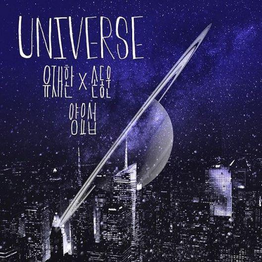 170201_universe