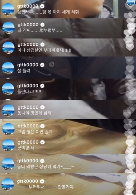 170219-dongwoon-instalive-1