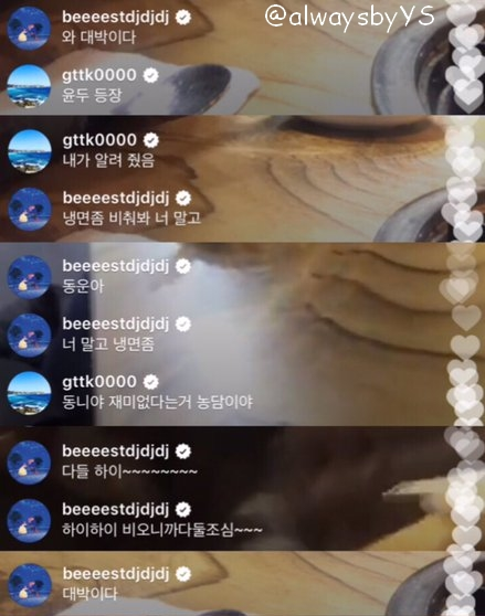 170219-dongwoon-instalive-3